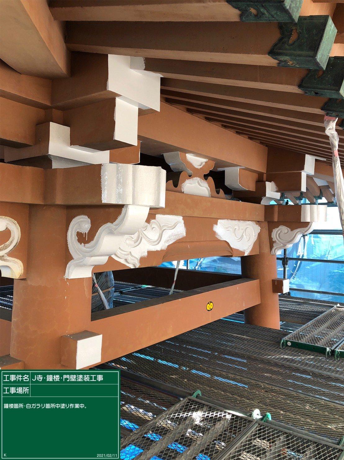 名古屋市中川区で鐘楼の改修工事をしています。